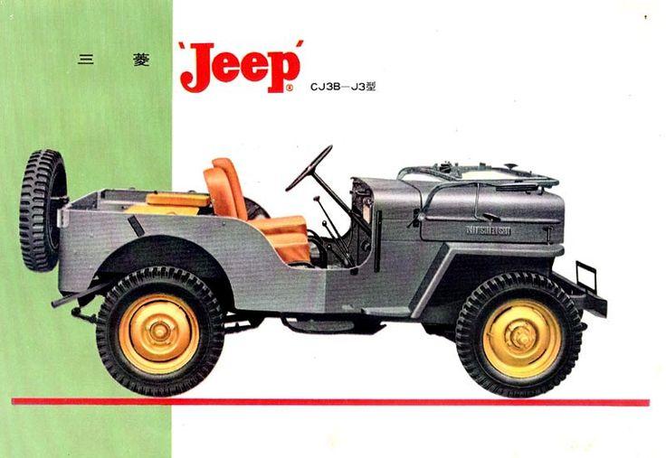Jeep CJ3B.