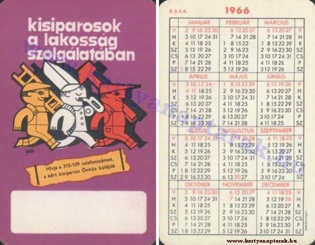 1966 - 1966_0091 - Régi magyar kártyanaptárak