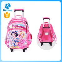 High Quality 2017 Latest Design Kids School Bag With Wheels For Girls https://app.alibaba.com/dynamiclink?touchId=60370059441