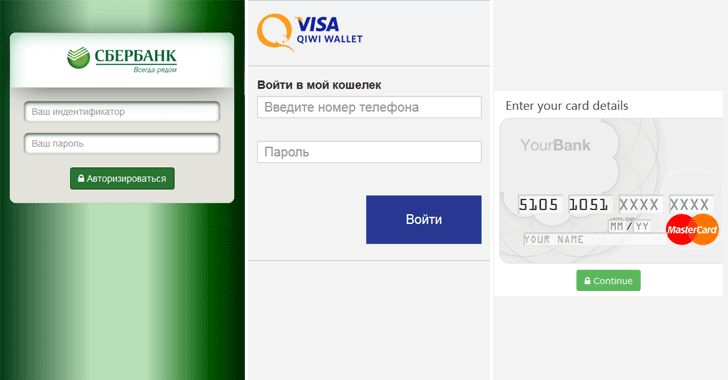 Source Code for another Android Banking Malware Leaked #esflabsltd #securityawareness #cybersecurity