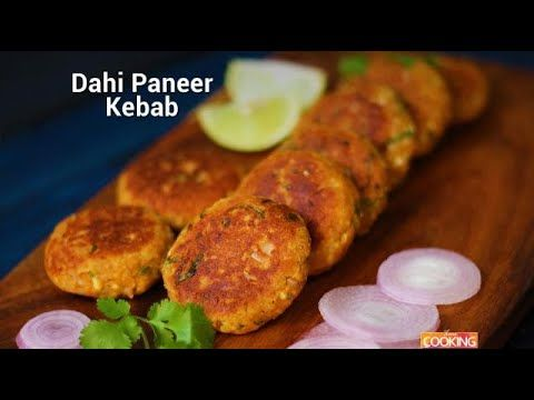 Dahi Paneer Kebab  Ingredients    Grated paneer - 200 gms   Hung curd - 3/4 cup    Chopped onion - 1 no  Chopped green chili - 1 no  Chopped ginger - 1 no  Coriander powder - 2 tsp   Chili powder - 2 tsp    Pepper - 1 tsp   Salt - 1 tsp  Chana dal (roasted & powdered) - 4 tsp    Maida - 3 tsp    Chopped coriander leaves    Oil    Method:  1.Take a bowl. Add 200 gms of grated paneer 3/4 cup of hung curd 1 chopped onion 1 chopped green chili 1 chopped ginger 2 tsp of coriander powder 2 tsp of…