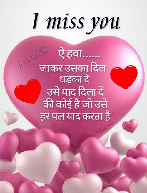 Pin On Miss You Images