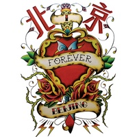 Tattoo-Heart- Designed in partnership with local design studio NONO tattoo, this classic tattoo design, rich in colour, celebrates your love for your city.. #beijing# #heart# #forever#