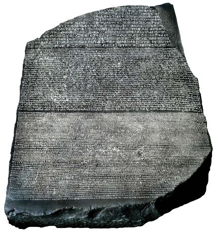 symbolism in french movie rosetta The rosetta stone is a bilingual stele written in egyptian (hieroglyphs and demotic script) and in greek, in -196 the stone was discovered in 1799 at rosetta رشيد rachid , in arabic), village located on the estuary of the nil (see map of nicolas belin, 1764.