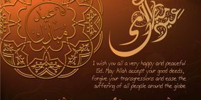 Happy Eid Al Adha Wallpaper: The day is here when you're going to show love to your parent's parents. So, here are Happy Eid Al Adha Wallpaper images, quotes, pictures,...