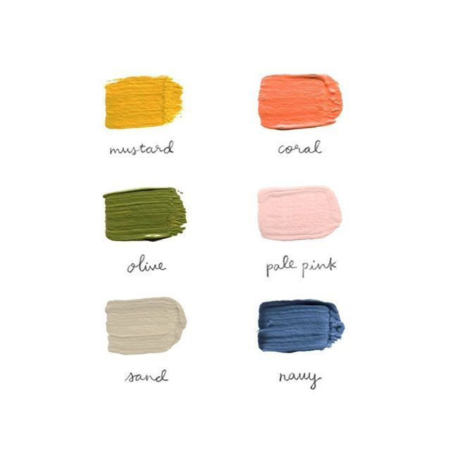 @jenbpeters fall tones. palette inspiration.