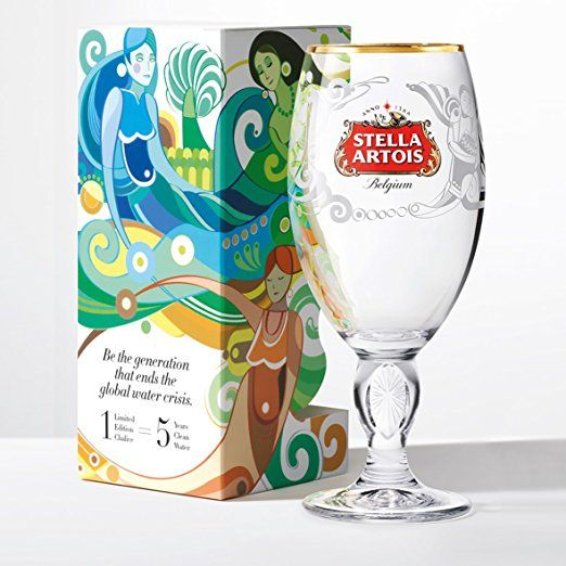 """2017 - Stella Artois """"Buy a Lady a Drink"""" Ltd. Ed. """"BRAZIL"""" Chalice, 33cl: Beer Glass 