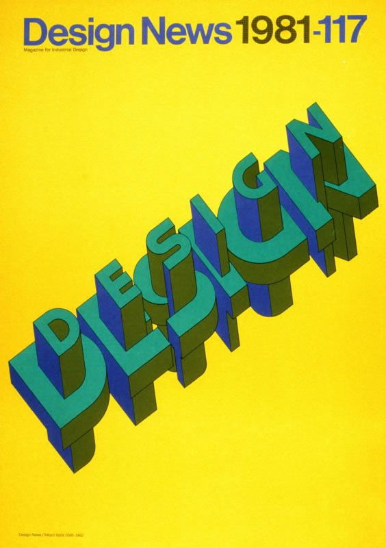 Design News Cover – Takenobu Igarashi, 1981. depth, engaging, 3d