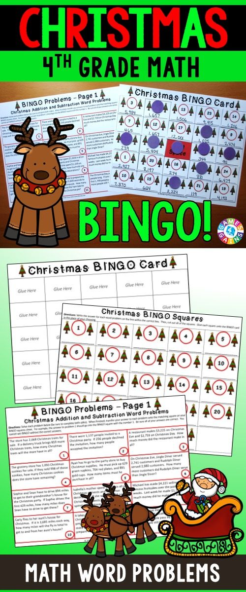 Best 25 math bingo ideas on pinterest my maths games for Cool christmas math games