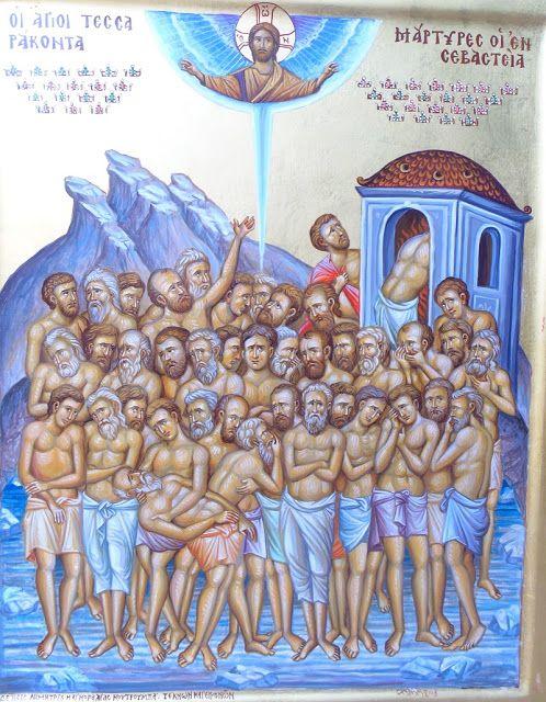 Βυζαντινές εικόνες και τοιχογραφίες. Δημήτρης Σκουρτέλης: Οι εικόνες - μηνολόγιο του Δημήτρη Σκουρτέλη στον Ι. Ν. Εισοδίων της Θεοτόκου Ν. Ψυχικού.
