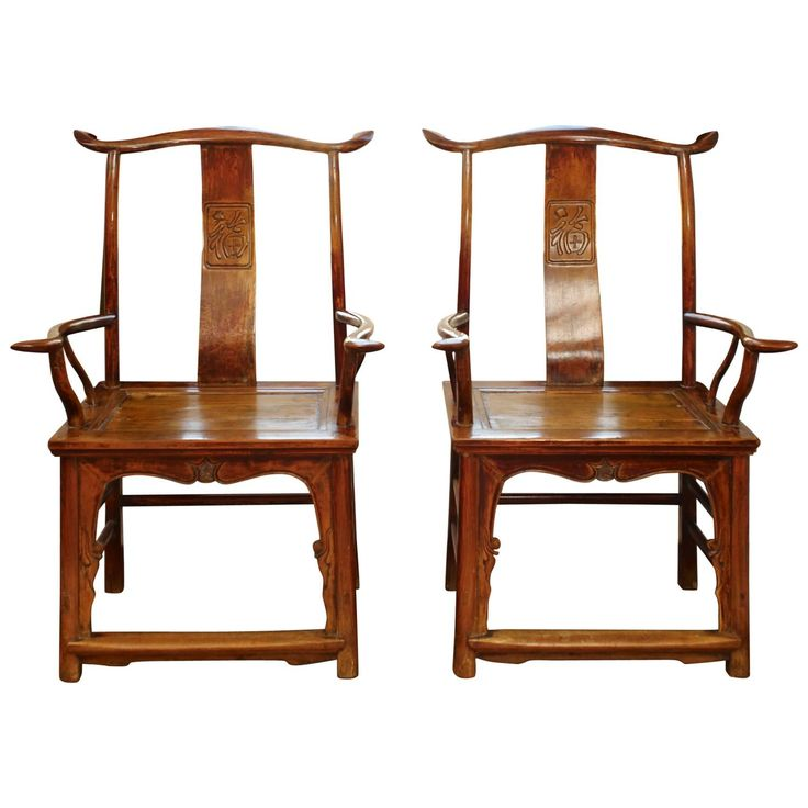 Pair of Huanghuali 'Official's Hat' Yoke Back Armchairs, Guanmaoyi. 18th Century