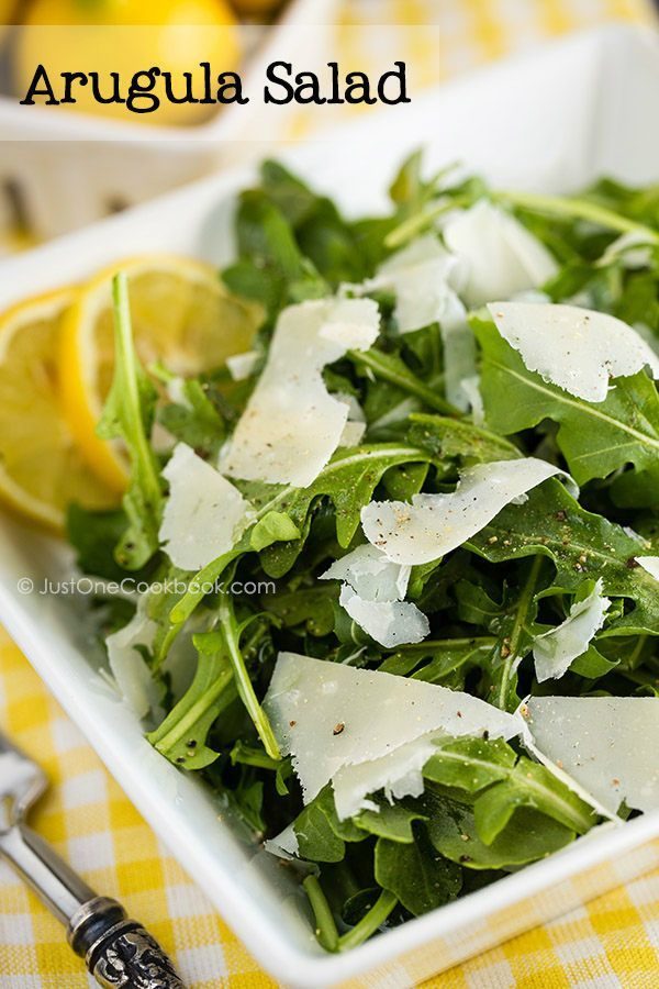 Check out Arugula Salad. It's so easy to make! | Pizza ...