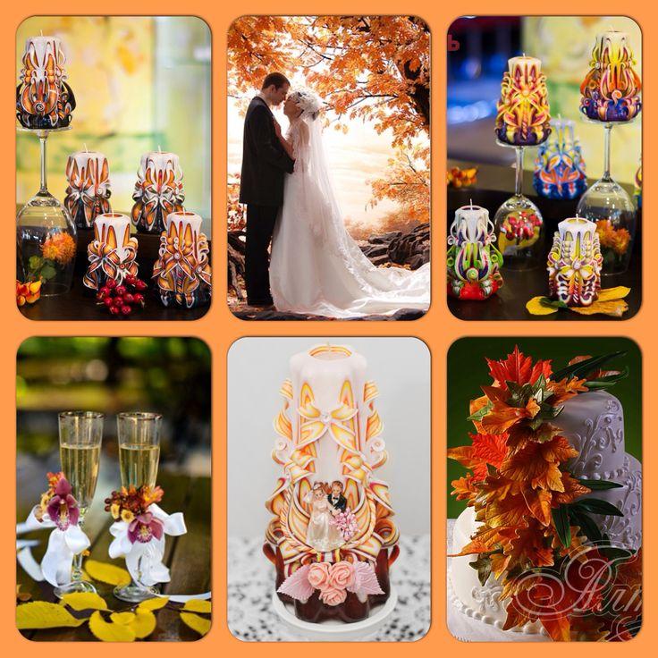 Ранняя осень всегда была популярным свадебным сезоном. Теплые дни и прохладные вечера создают уютную атмосферу и приятную обстановку.  #candle #carvedcandle #Krasnodar #kubancandle #handmade #handcrafted #love #happy #свечи  #резныесвечи #подарокженщине #подарокдевушке #романтика #краснодар #сувенир #свеча #интерьер #красиво #любовь #домашнийочаг #семейныйочаг #wedding #weddingcandle #осень #осенняясвадьба #свадьбаосенью