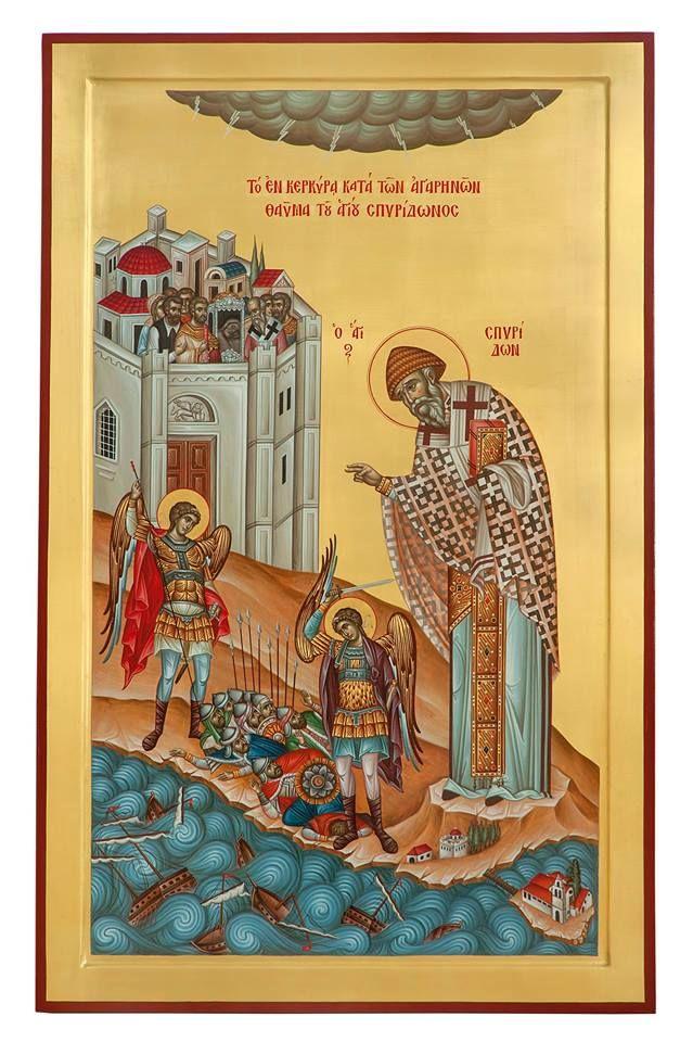 Άγιος Σπυρίδων σώζει την Κέρκυρα από τους Τούρκους / Saint Spyridon saves miraculously Corfu from a turkish attack