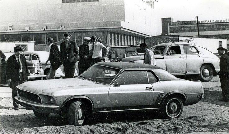 Ford Mustang Moszkva. 1970-es évek eleje