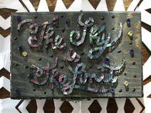 The sky is the limit / Porta gioie con mosaico