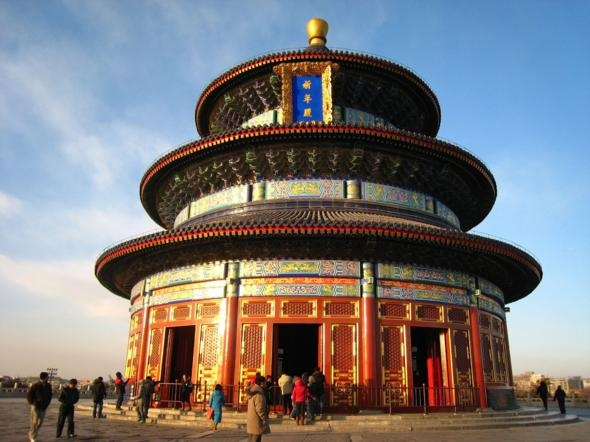 The Temple of Heaven, Beijing, ChinaFavorite Places, Ming Dynasty, Beijing China, Buildings, 14Th Century, Taoist Temples, Architecture, Travel, Heavens