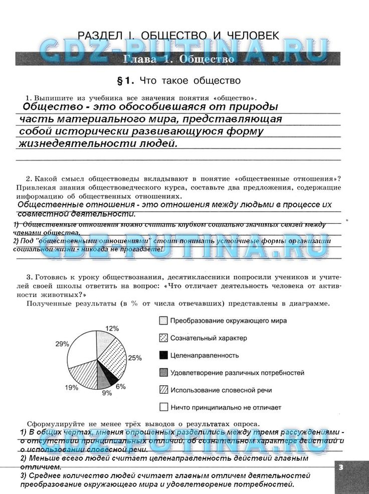 гдз по геометрии 7 класс бекбоев абдиев