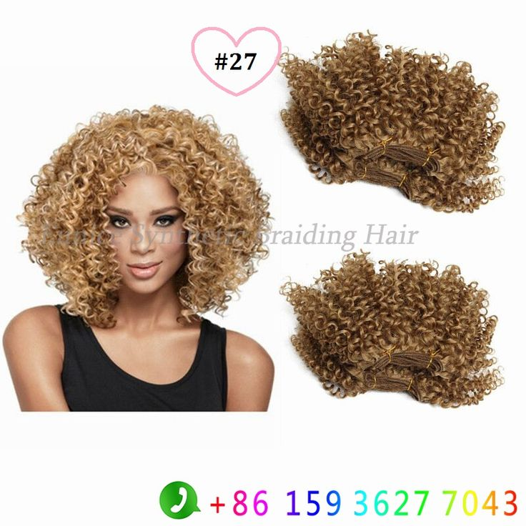 41 best 8inch jerry curl hair2pcspack images on pinterest find more bulk hair information about brazilian jerry curly hair weave natural short jerry curly freetress pmusecretfo Images
