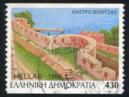Fortresses Vonitsa (Byzantine/Ottoman/Venetian period), stamp printed by Greece, circa 1996