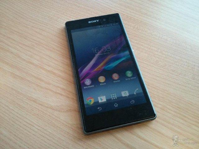 Sony Xperia Rumours: Honami