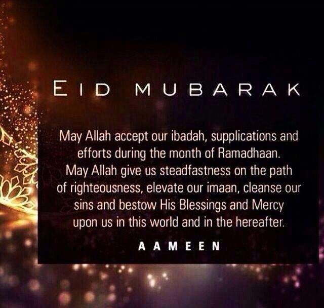 91 Best Eid Mubarak And Ramadan Greetings Messages