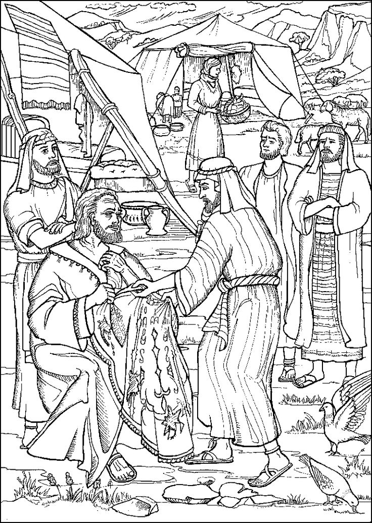 Josephs Coat Of Many Colors Coloring Page This Will Help You Prepare Your Sunday School Lesson On Genesis The Bible Story Joseph