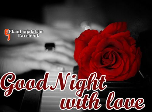 Good Night Images With Quotes For Love: Good Night Love Images - Google Search