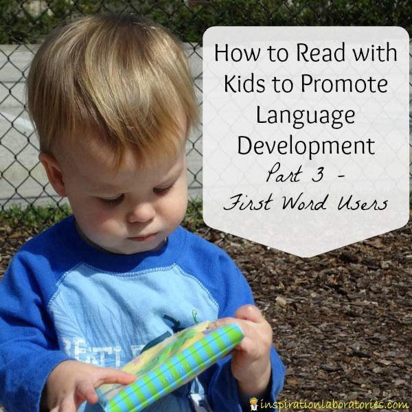 How to Read with Kids to Promote Language Development Part 3 - First Word Users