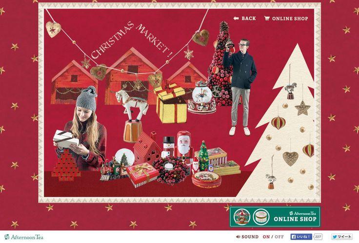 2013年クリスマスのWebデザインまとめ 19選