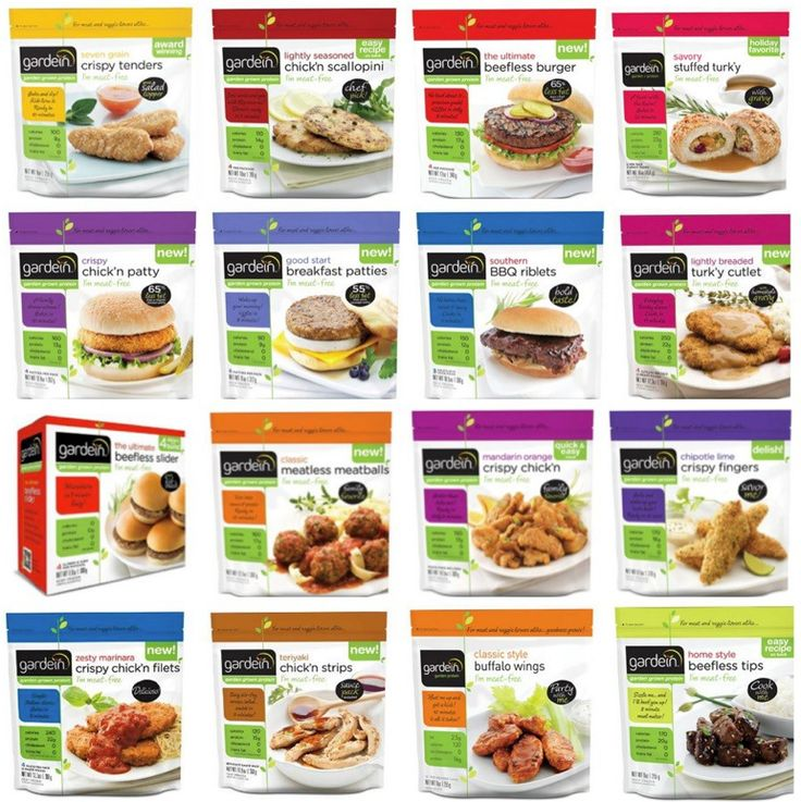 <3 @gardein <3 perfect for those in transition to becoming vegan! or for when you're in a rush and don't have much time to cook! <3