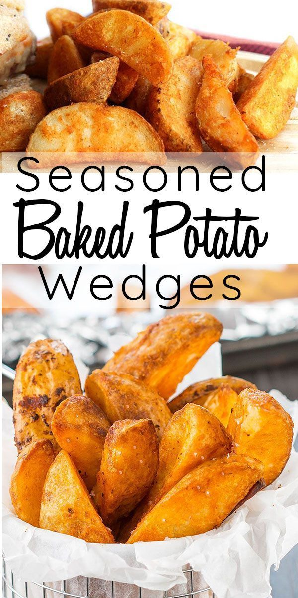 Seasoned Baked Potato Wedges Recipe Recipes I Have Tried