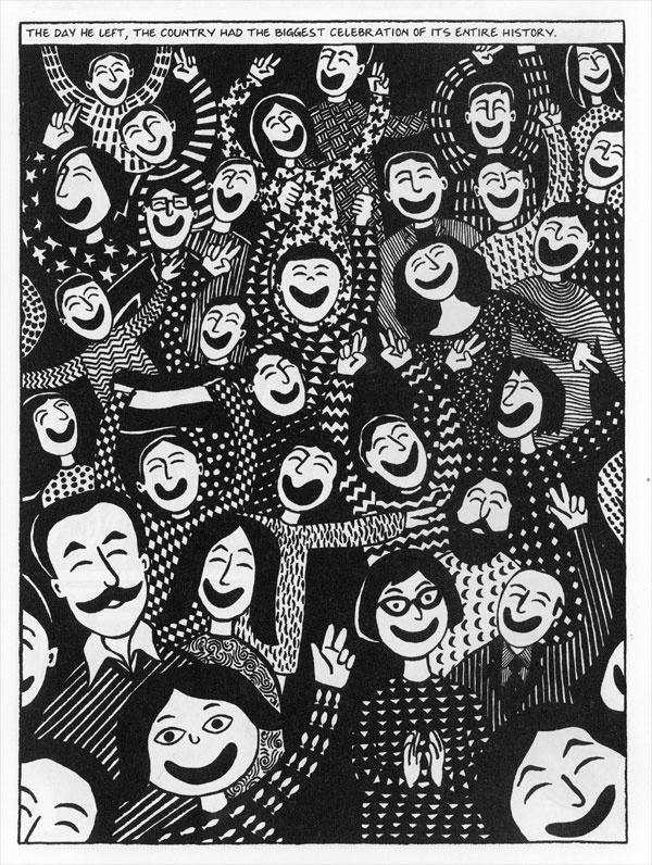 marjis characteristics in persepolis Her critically acclaimed graphic memoir persepolis: the story of a childhood,  which  in order to survive: the features of marji's crying face are.