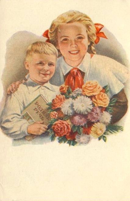 Russian school uniform. Russian vintage postcard, circa 1950s. #education #illustration