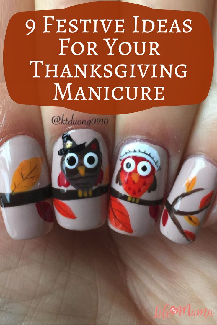 With Thanksgiving coming very quickly, it's time to start thinking about how you want to have your nails done. There are so many beautiful, fun, and festive ways to do your nails for Thanksgiving that your options are endless. However, we've rounded up 9 of the best for you to choose from.