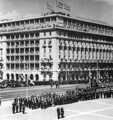 Staging the people (Hotel Grande Bretagne, Athens-Syntagma,1972)