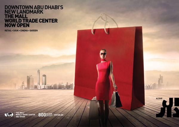 The Mall | World Trade Center on Behance