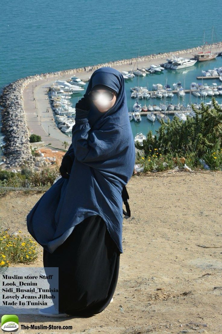 Jeans Jilbabi Style by Matjar Muslim Tunisia