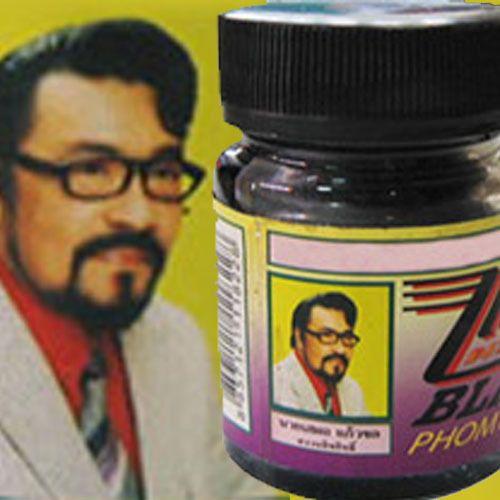 Black Phomthong Facial Hair Growth Cream Beard Mustache Eyebrow Grow