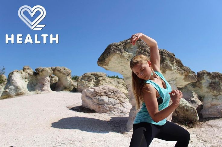 New #yoga video on 2 Health App! Harness the illuminating energy of the Earth with 2 Health App's deep slow meditative Earth Prana Flow! Indulge into the magic of the Stone Mushrooms Bulgaria where this beautiful video was filmed!  Download 2 Health App for the video! #yogalove #yogalife #yogagirl #yogagoddess #yogaeverywhere #yogaeverywhere #yogaeverywhere #instayoga #instahealth #inspiration #om #namaste #yogavideo #2healthapp #fitfam #fitnessmotivation #innerpeace