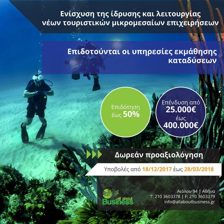 Επιδοτούνται οι υπηρεσίες εκμάθησης καταδύσεων στο νέο πρόγραμμα του Τουρισμού «Ενίσχυση της ίδρυσης και λειτουργίας νέων τουριστικών μικρομεσαίων επιχειρήσεων» με επιδότηση ως 50%.