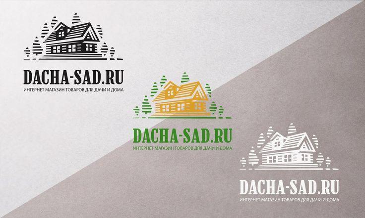 Логотип - Dacha-sad  Интернет магазин товаров для дачи и дома, все для загородной жизни.  #logo #design #znak #знак #логотип #лого #dribbble #behance #дрибл #house #abstract #building #wooden #дача #дом #камин #сад #жизнь