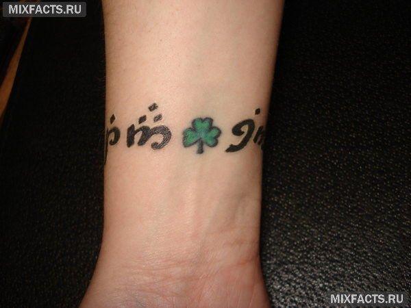 татуировки браслетом на счастье