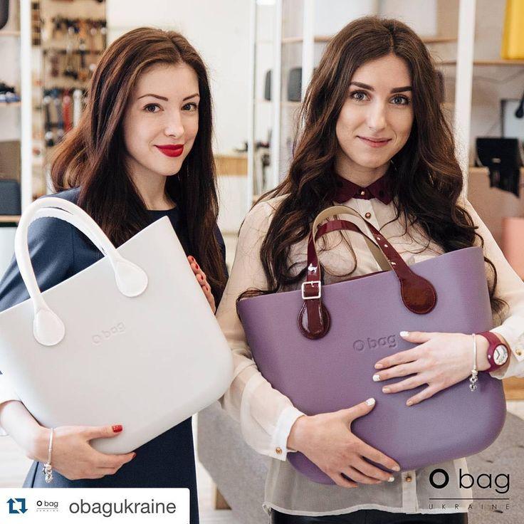 We love O bag