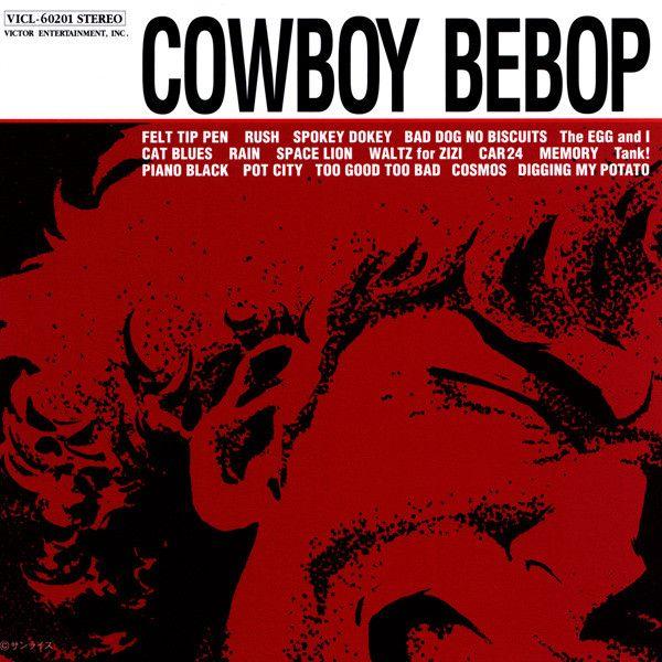 Cowboy Bebop OST
