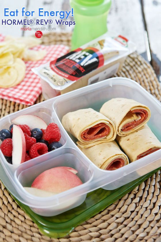 Simple back to school lunch ideas and giveaway. Here's a quick, protein-packed snack for yourself or your teen kids. http://MarlaMeridith.com #ad #hormelrevwraps