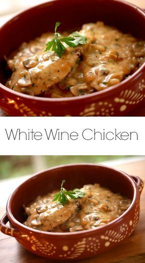 An easy and delicious chicken recipe that's perfect for a weeknight meal or elegant enough for entertaining too! #ChickenRecipes #ChickenBreastRecipes