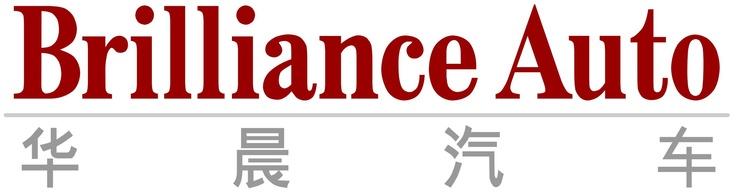 Brilliance Auto Logo [EPS-PDF]