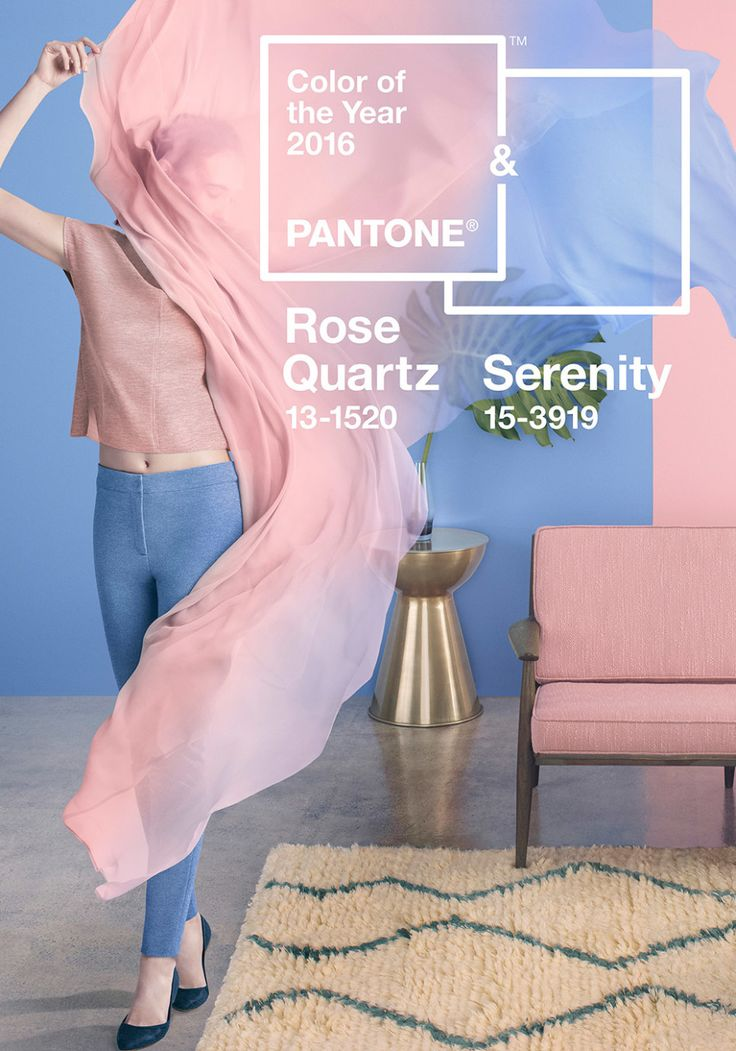 The 2016 Color of the Year (and 8 Ways to Decorate with It