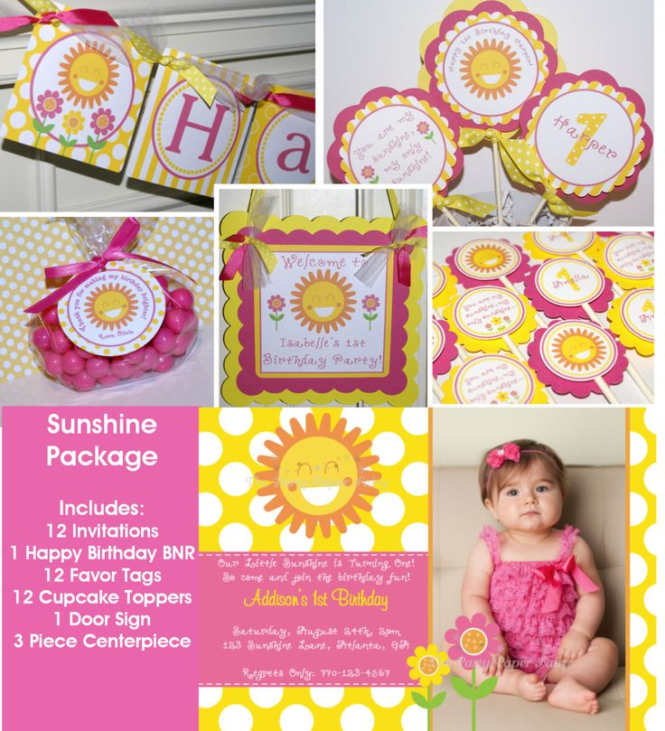 You are My Sunshine BirthdayParty Package, Sunshine Party Theme, Sunshine Birthday Decorations  (YSPY-H) Pink & Yellow The Party Paper Fairy by ThePartyPaperFairy on Etsy https://www.etsy.com/listing/224918322/you-are-my-sunshine-birthdayparty